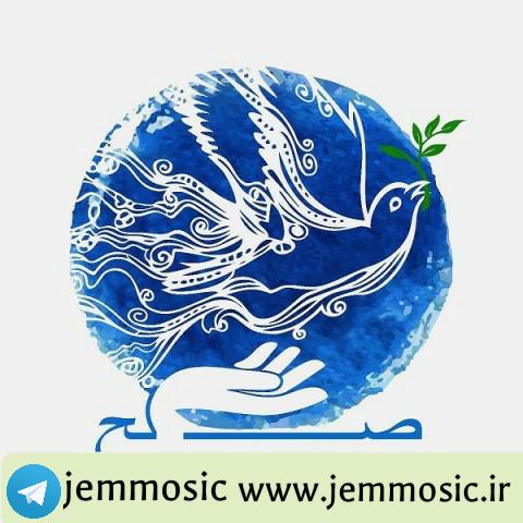 دانلود آهنگ جدید مهران مبینی به نام صلح