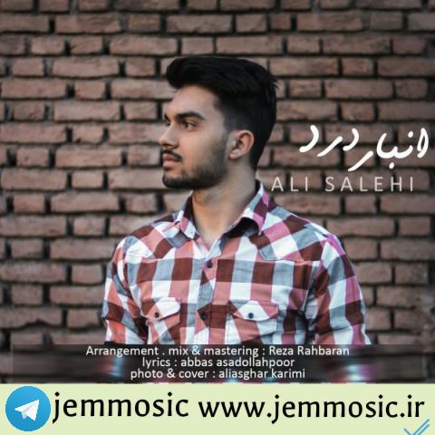 دانلود آهنگ جدید علی صالحی به نام انبار درد