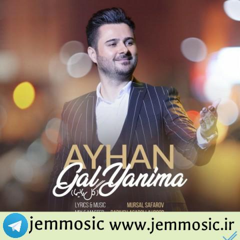 دانلود آهنگ جدید آیهان به نام گل یانیما