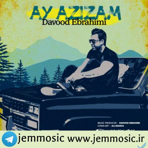 دانلود آهنگ جدید داوود ابراهیمی به نام آی عزیزم