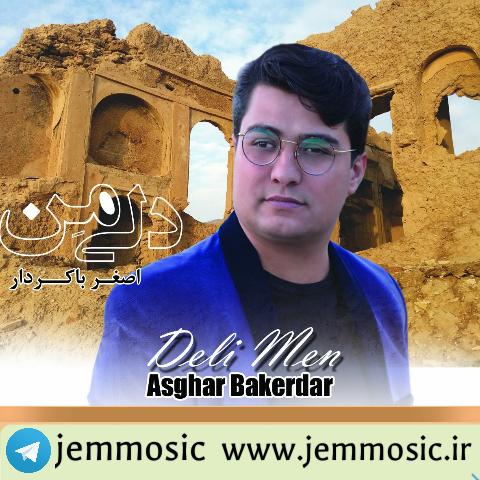 دانلود اهنگ جدید کرمانجی اصغر باکردار به نام دلی من