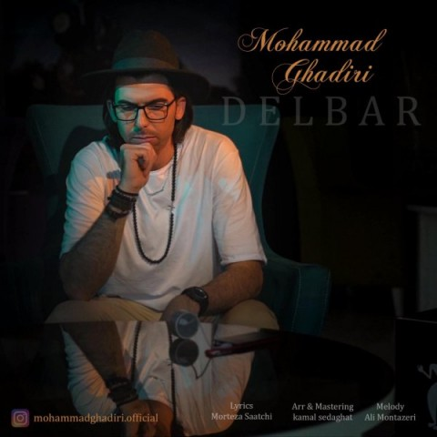 دانلود آهنگ جدید محمد غدیری به نام دلبر